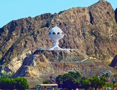 Was benötigen Sie um Ihre geplante Reise in Oman zu verwirklichen?