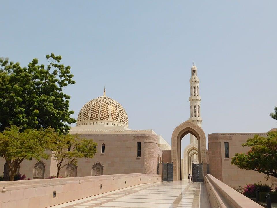 Visum für den Oman