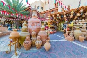 Markt in Oman