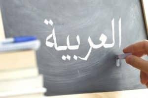 arabisch auf Tafel
